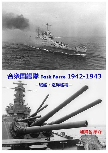 RTC95-1942-1943-P00