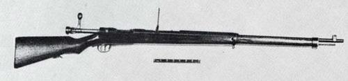 Rifle_Type_38_1