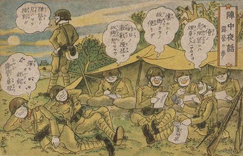 第二次大戦以前の戦闘食や慰問袋...