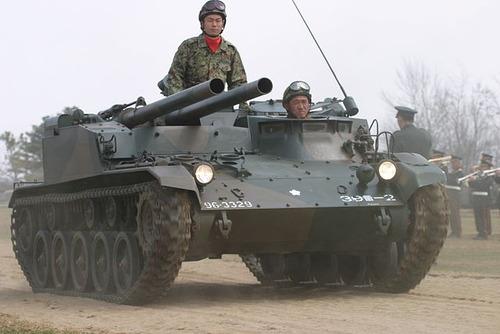 640px-JGSDF_Type60_RR(SP)