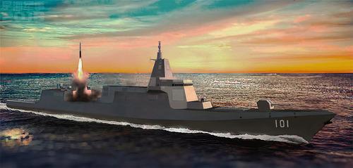 Type_055_destroyer