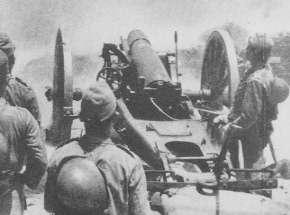 Type_38_150mm_howitzer