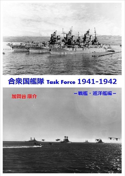 RTC94-1941-1942-P00