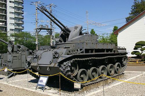 640px-JGSDF_M42_AAA