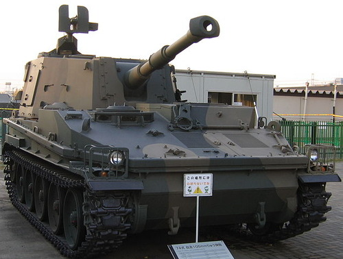 635px-Type74SPHleftfront