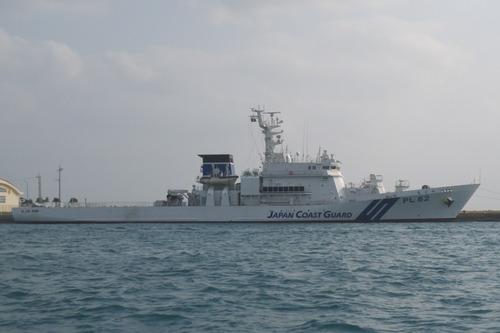 Japan_Coast_Guard_PL82_Nagura_at_the_Port_of_Ishigaki