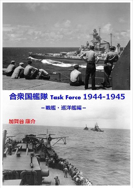 RTC95-1944-1945-P00