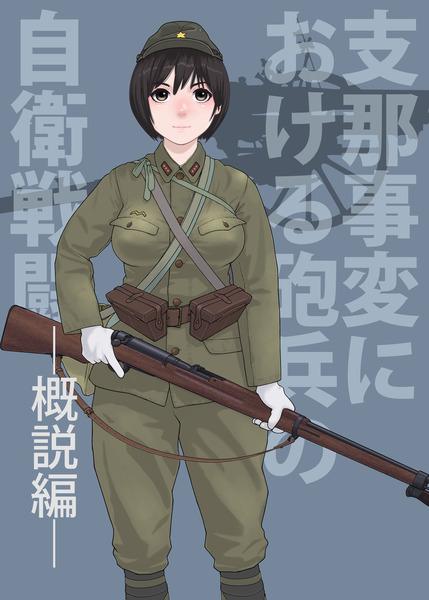 Hyoushi