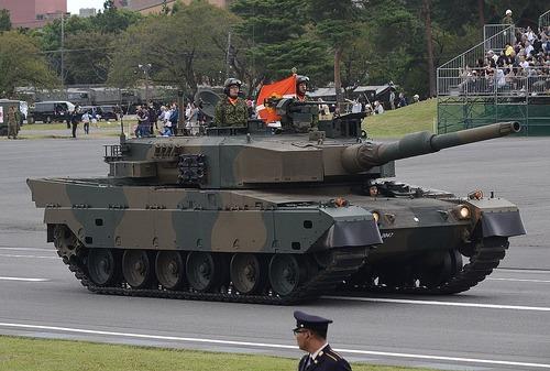 1024px-JGSDF_Type_90