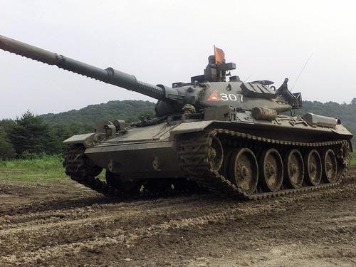 1024px-Japanese_Type_74_Tank