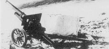 1937_Type_96_150mm_Howitzer