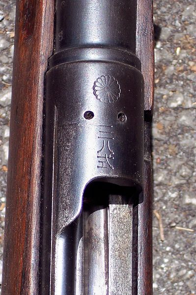 399px-Arisaka_with_chrysanthemum_intact