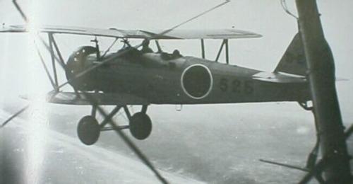 K5Y-93-2