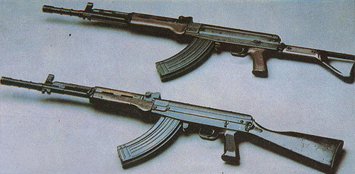 Type-81rifle