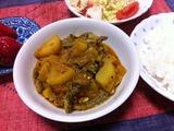 自作 大根とジャガイモと煮干しのネパールカレー