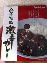 レトルト 会津地鶏激辛カレー
