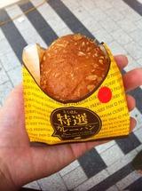 黒沢綾トリオツアー 壱 352日目 9/14