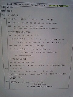 20af1b79.jpg