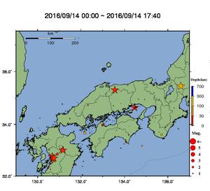 中四国震源図