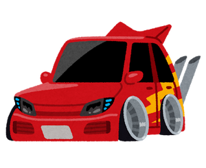 car_kaizousya