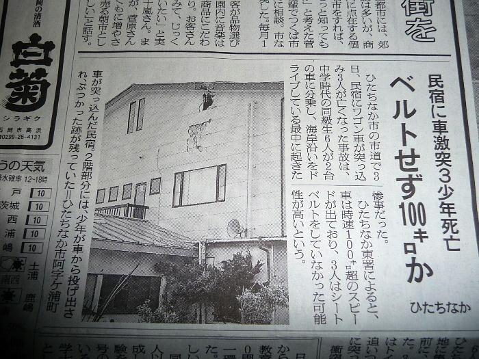 http://livedoor.blogimg.jp/oyaji_box/imgs/5/d/5dd0317a.jpg