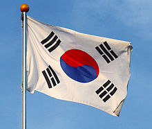 Flag_of_South_Korea_(cropped)