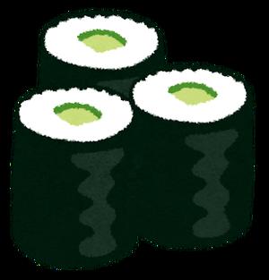 makimono_kappa