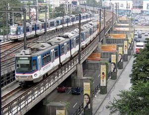 MRT photo