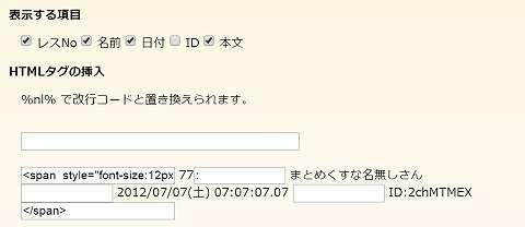 SnapCrab_NoName_2017-11-29_5-26-38_No-00