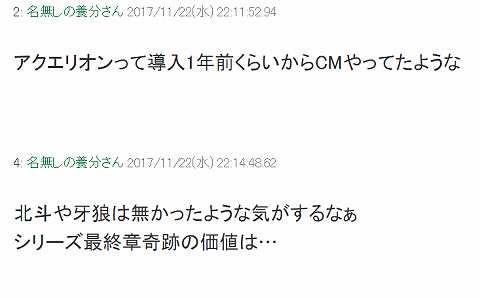 SnapCrab_NoName_2017-11-29_5-31-30_No-00