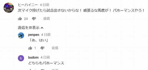 SnapCrab_NoName_2018-8-9_23-21-6_No-00
