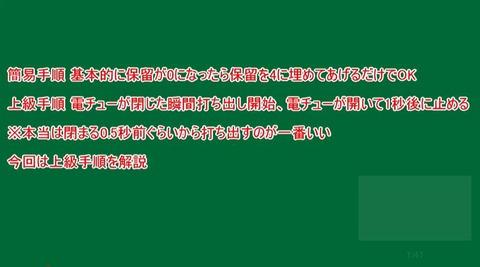 SnapCrab_NoName_2020-10-22_13-58-44_No-00