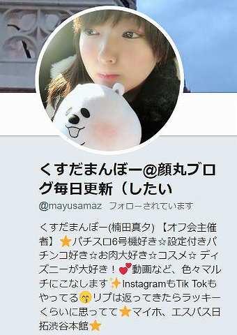 SnapCrab_NoName_2019-1-7_23-11-26_No-00