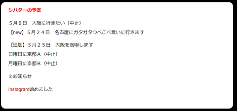 SnapCrab_NoName_2020-5-22_1-27-10_No-00