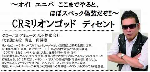 SnapCrab_NoName_2018-4-16_21-33-23_No-00