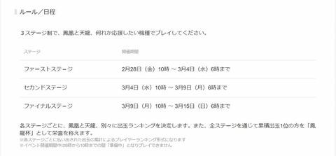 SnapCrab_NoName_2020-2-26_23-22-16_No-00
