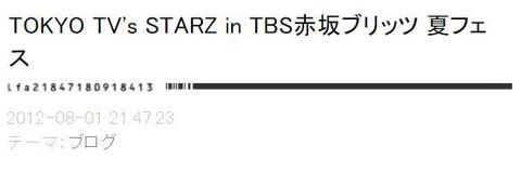 s-SnapCrab_NoName_2020-11-18_0-42-10_No-00
