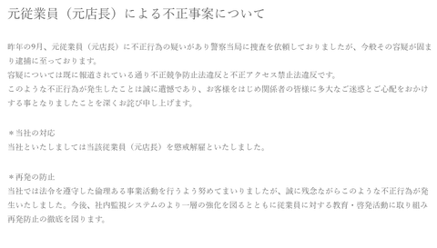 SnapCrab_NoName_2020-2-13_20-44-12_No-00