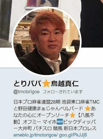 SnapCrab_NoName_2019-1-7_23-12-4_No-00