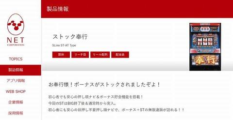 SnapCrab_NoName_2020-5-21_23-28-15_No-00