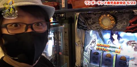 寺井一択さん、動画で6確を出して指定台を疑われる