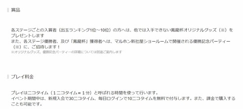 SnapCrab_NoName_2020-2-26_23-22-39_No-00