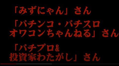 SnapCrab_NoName_2020-8-29_19-10-3_No-00