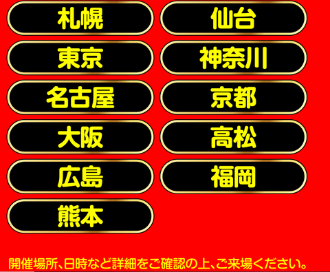 SnapCrab_NoName_2019-12-3_16-46-24_No-00