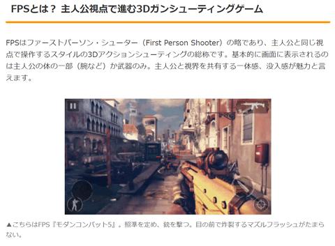 SnapCrab_NoName_2021-1-24_12-51-49_No-00