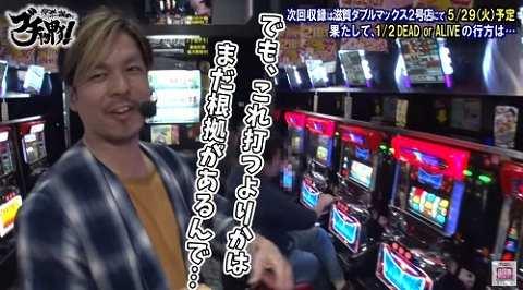 桜井ヤラセ3
