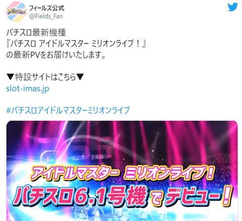 SnapCrab_NoName_2021-1-14_4-36-43_No-00