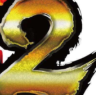 絆2ロゴ2