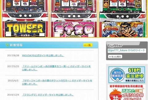 SnapCrab_NoName_2020-1-15_14-28-14_No-00
