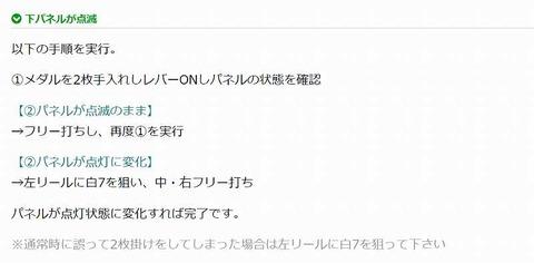 SnapCrab_NoName_2019-3-11_10-47-35_No-00